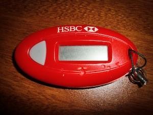 hsbc security token