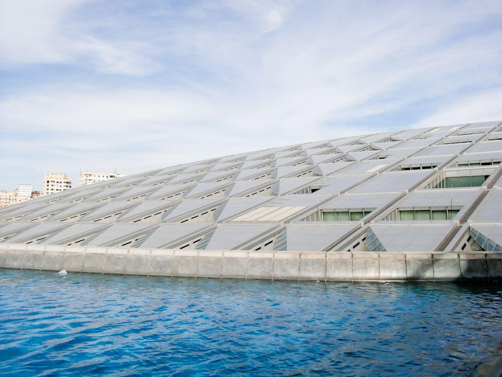 library of alexandria egypt