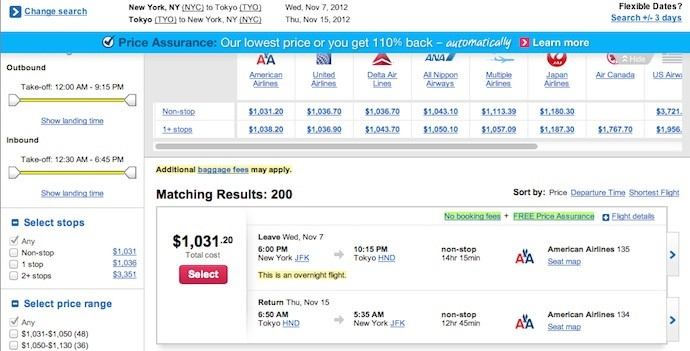 orbitz search